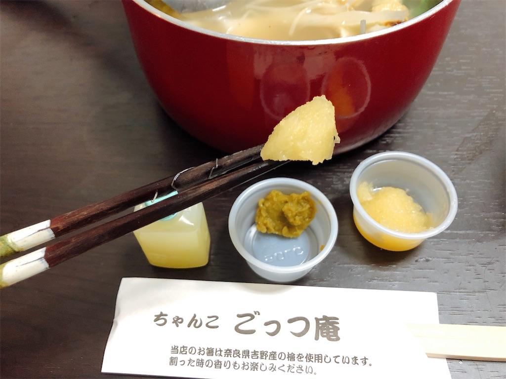 f:id:kazuki-iroiro:20200417225453j:image