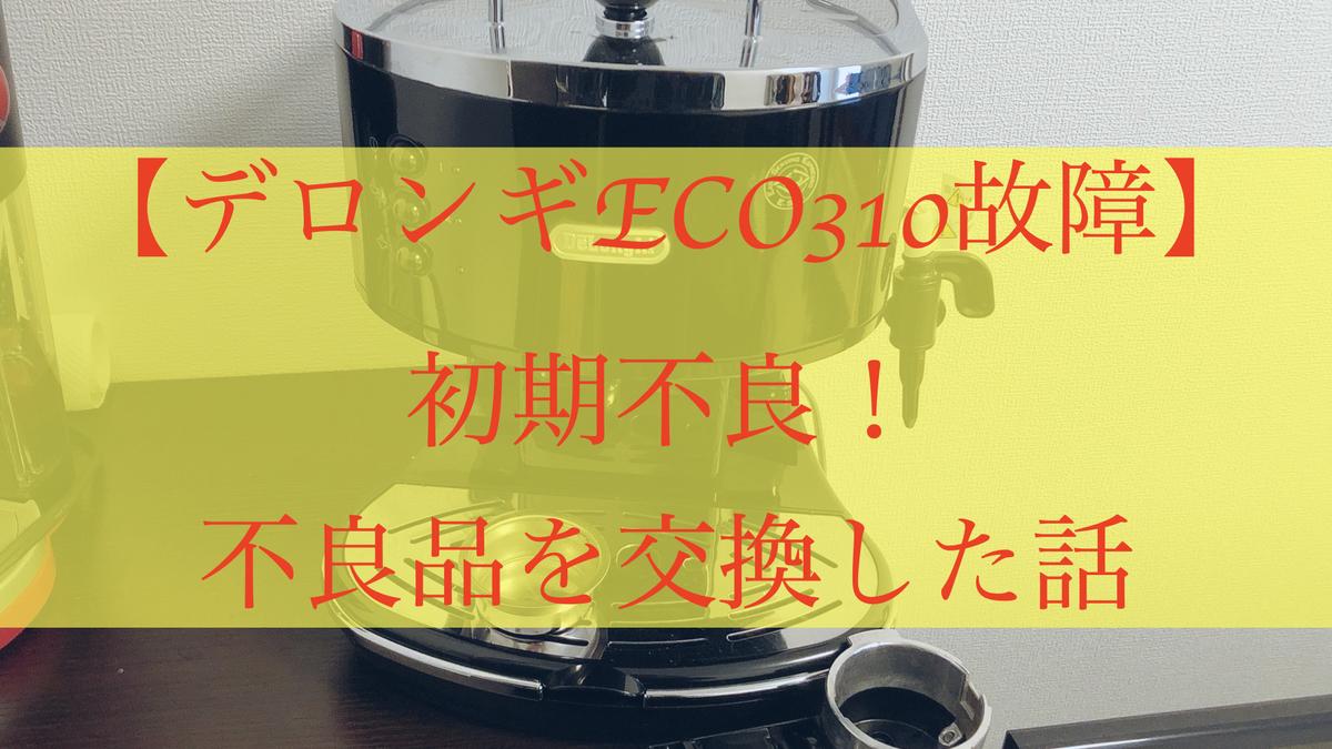 f:id:kazuki-iroiro:20200418085523j:plain