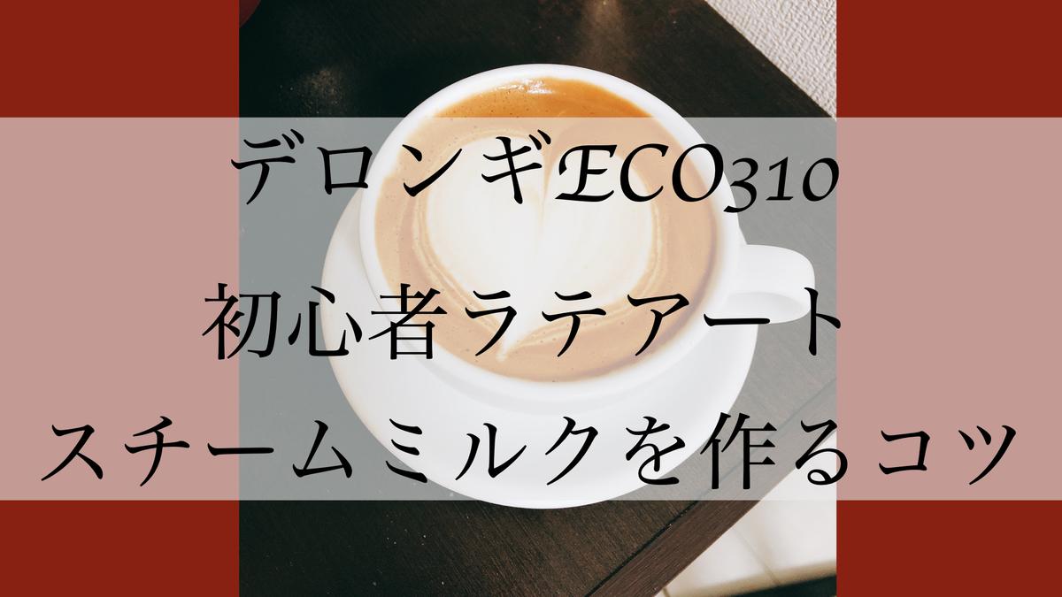 f:id:kazuki-iroiro:20200418143259j:plain
