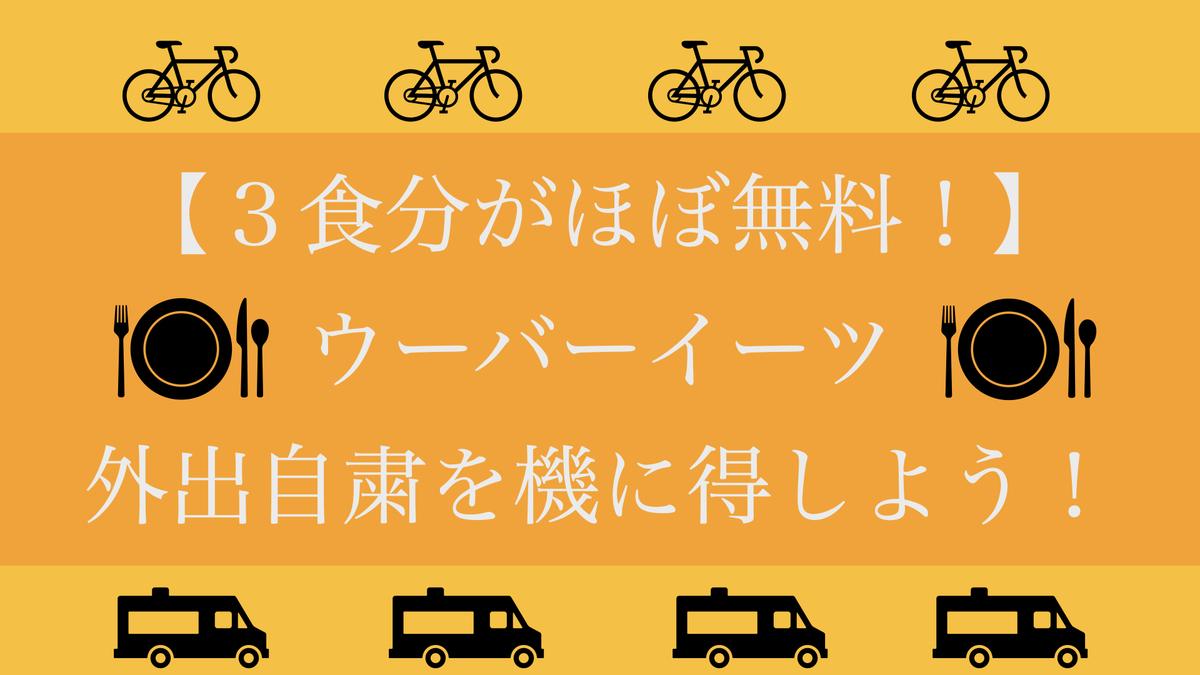 f:id:kazuki-iroiro:20200419134819j:plain
