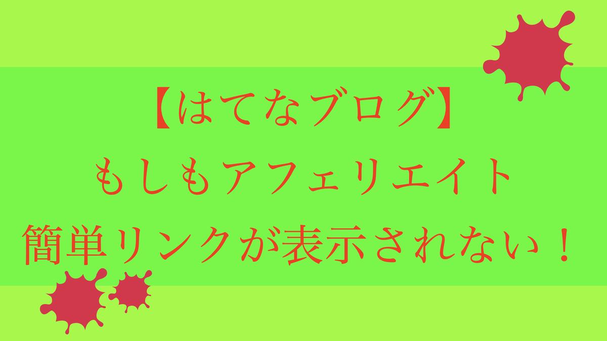 f:id:kazuki-iroiro:20200421205923j:plain