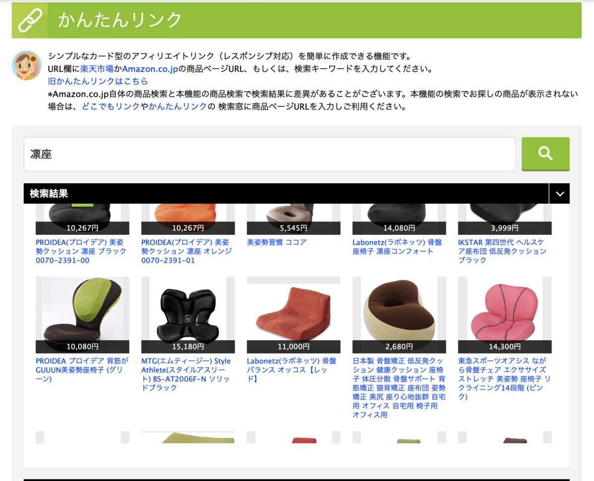 f:id:kazuki-iroiro:20200421213326p:plain