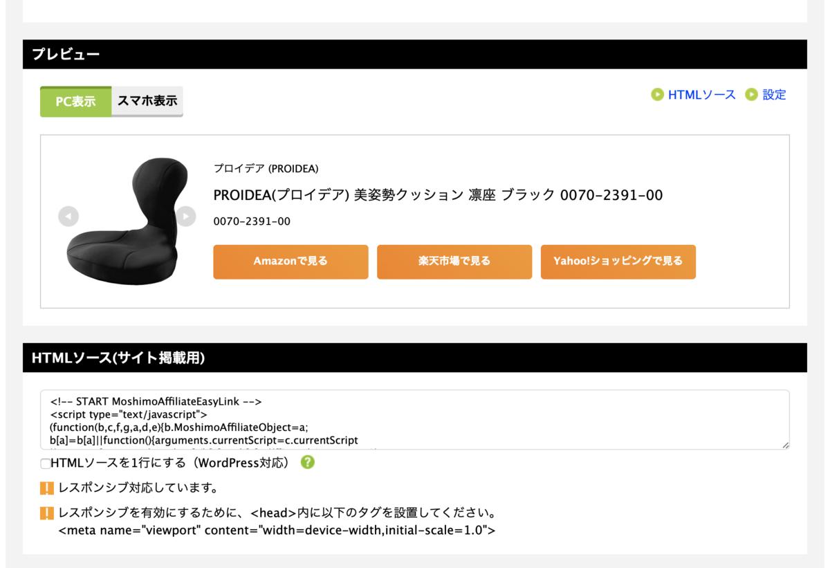 f:id:kazuki-iroiro:20200421213438p:plain