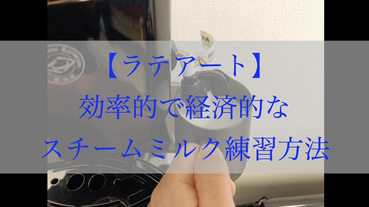 f:id:kazuki-iroiro:20200421221607j:plain