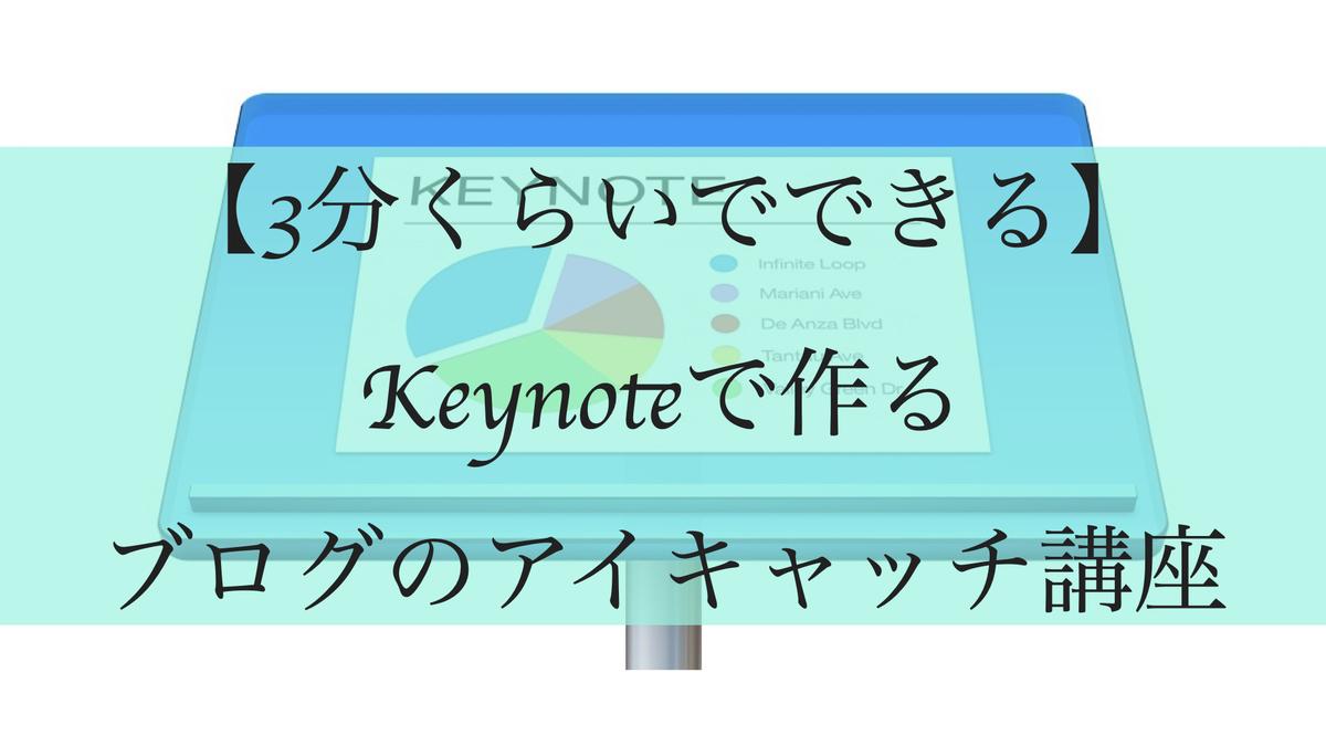 f:id:kazuki-iroiro:20200423180946j:plain