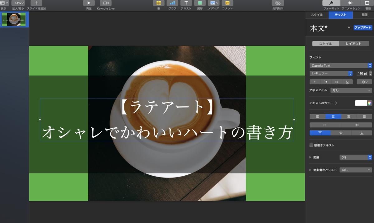 f:id:kazuki-iroiro:20200423211905p:plain