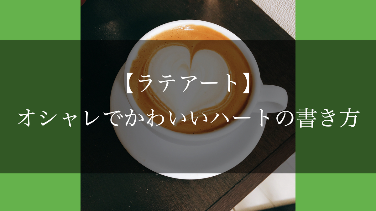f:id:kazuki-iroiro:20200423212602j:plain