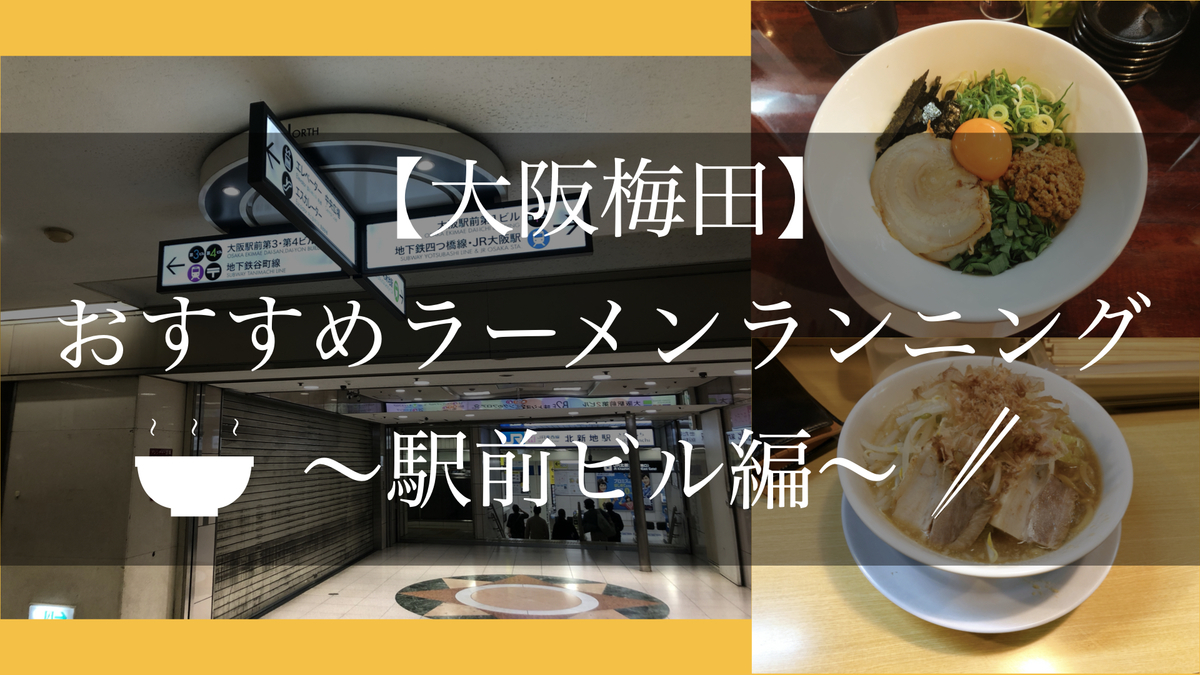 f:id:kazuki-iroiro:20200426111017j:plain