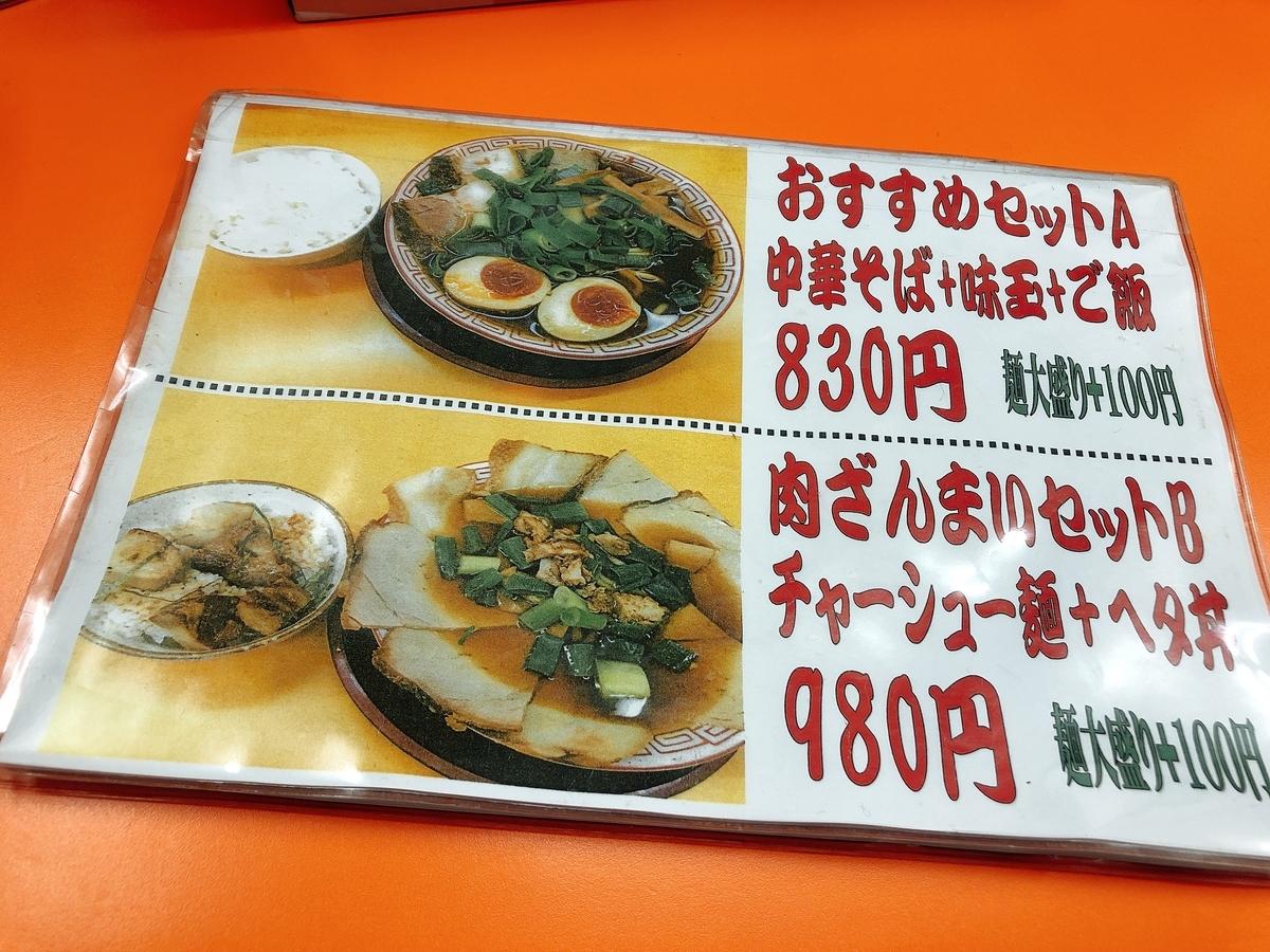 f:id:kazuki-iroiro:20200426114206j:plain