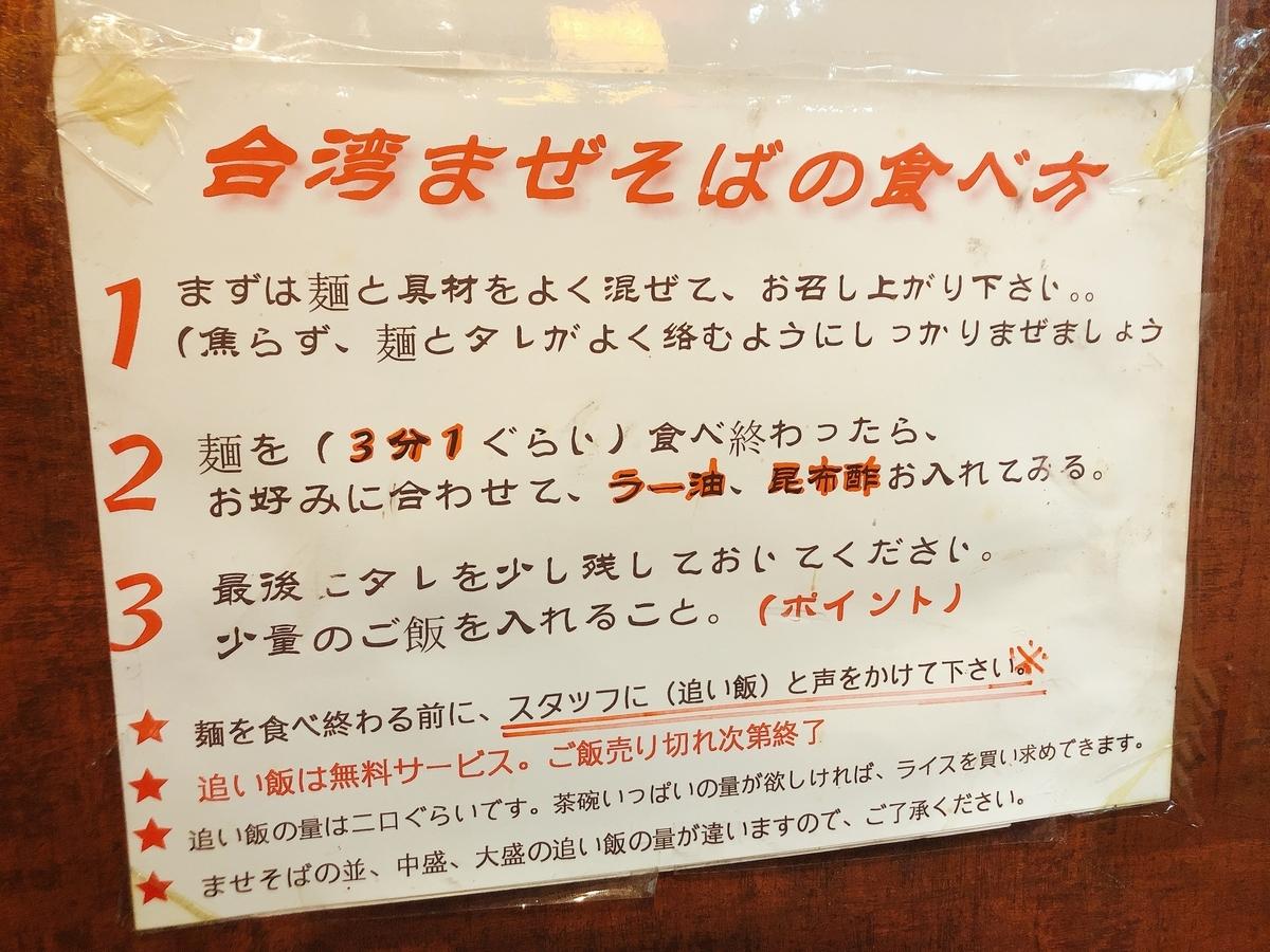 f:id:kazuki-iroiro:20200426120117j:plain