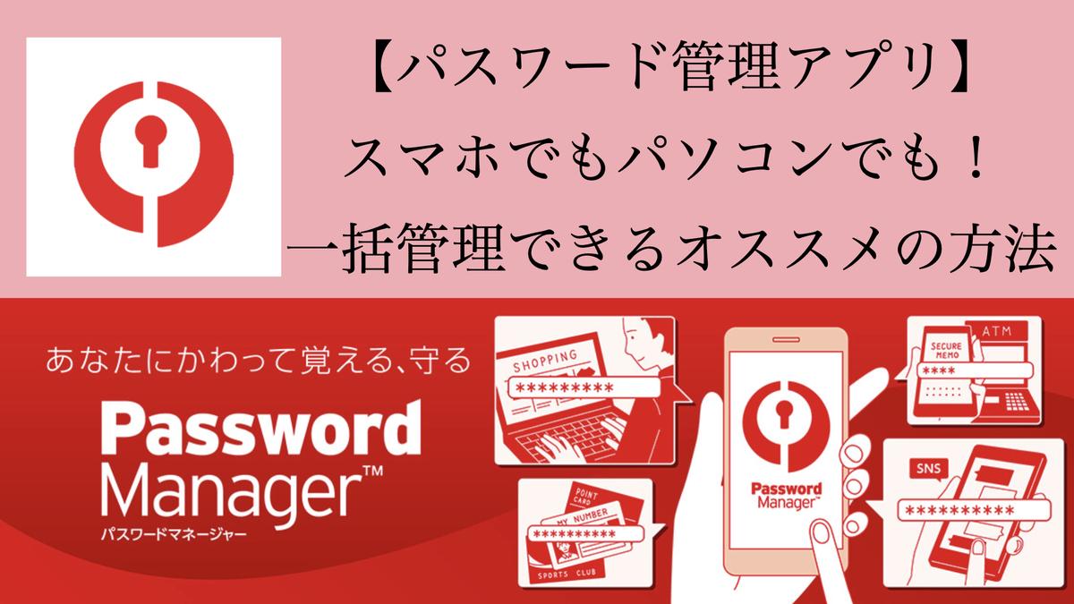 f:id:kazuki-iroiro:20200430140102j:plain