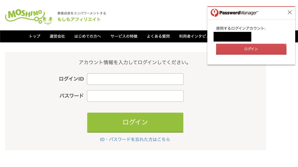 f:id:kazuki-iroiro:20200430143915j:plain