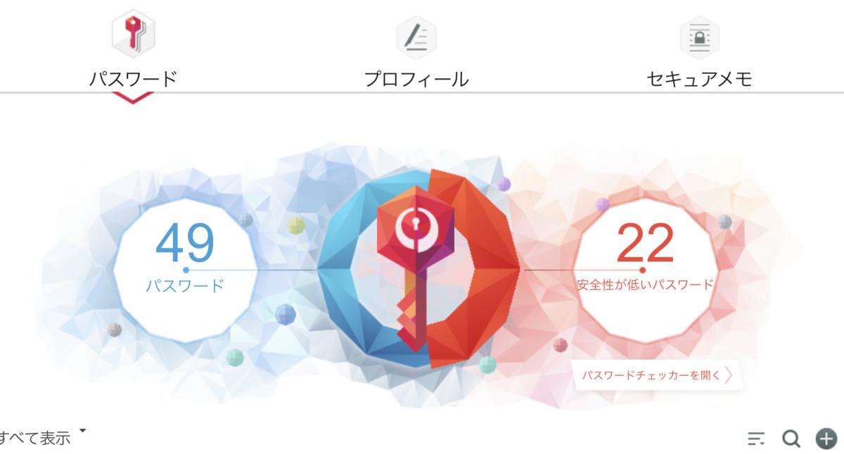 f:id:kazuki-iroiro:20200430144139p:plain