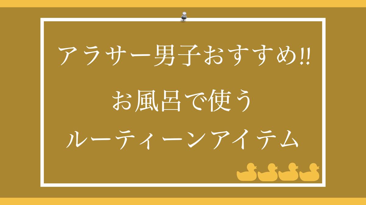 f:id:kazuki-iroiro:20200430222812j:plain