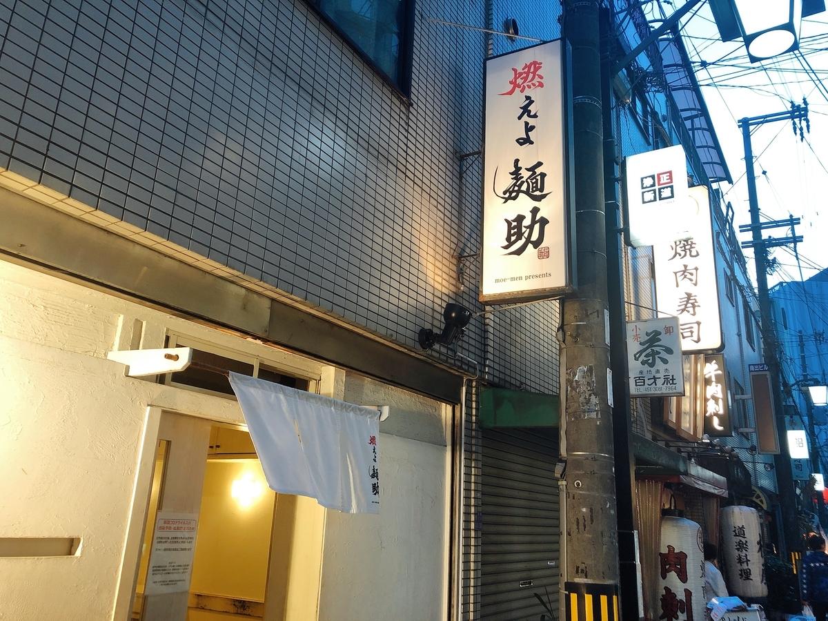 f:id:kazuki-iroiro:20200502153405j:plain