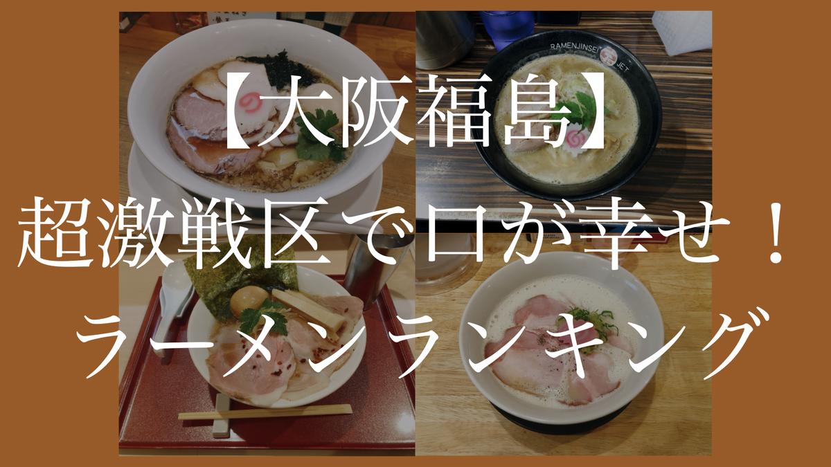 f:id:kazuki-iroiro:20200502160732j:plain