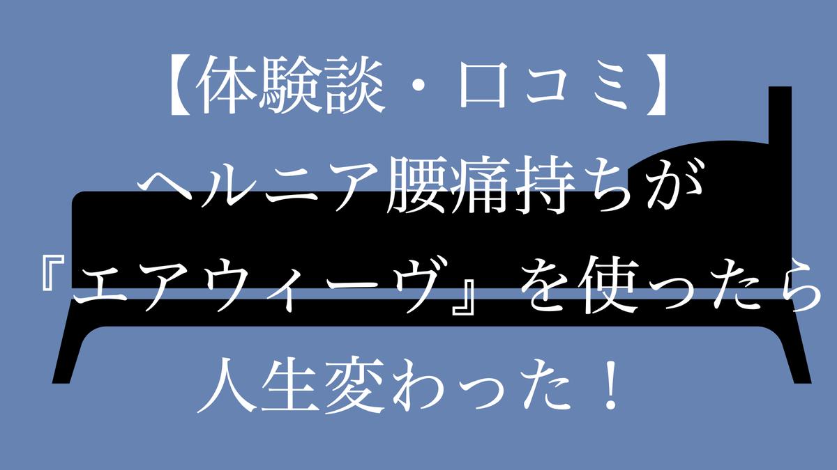f:id:kazuki-iroiro:20200503184342j:plain