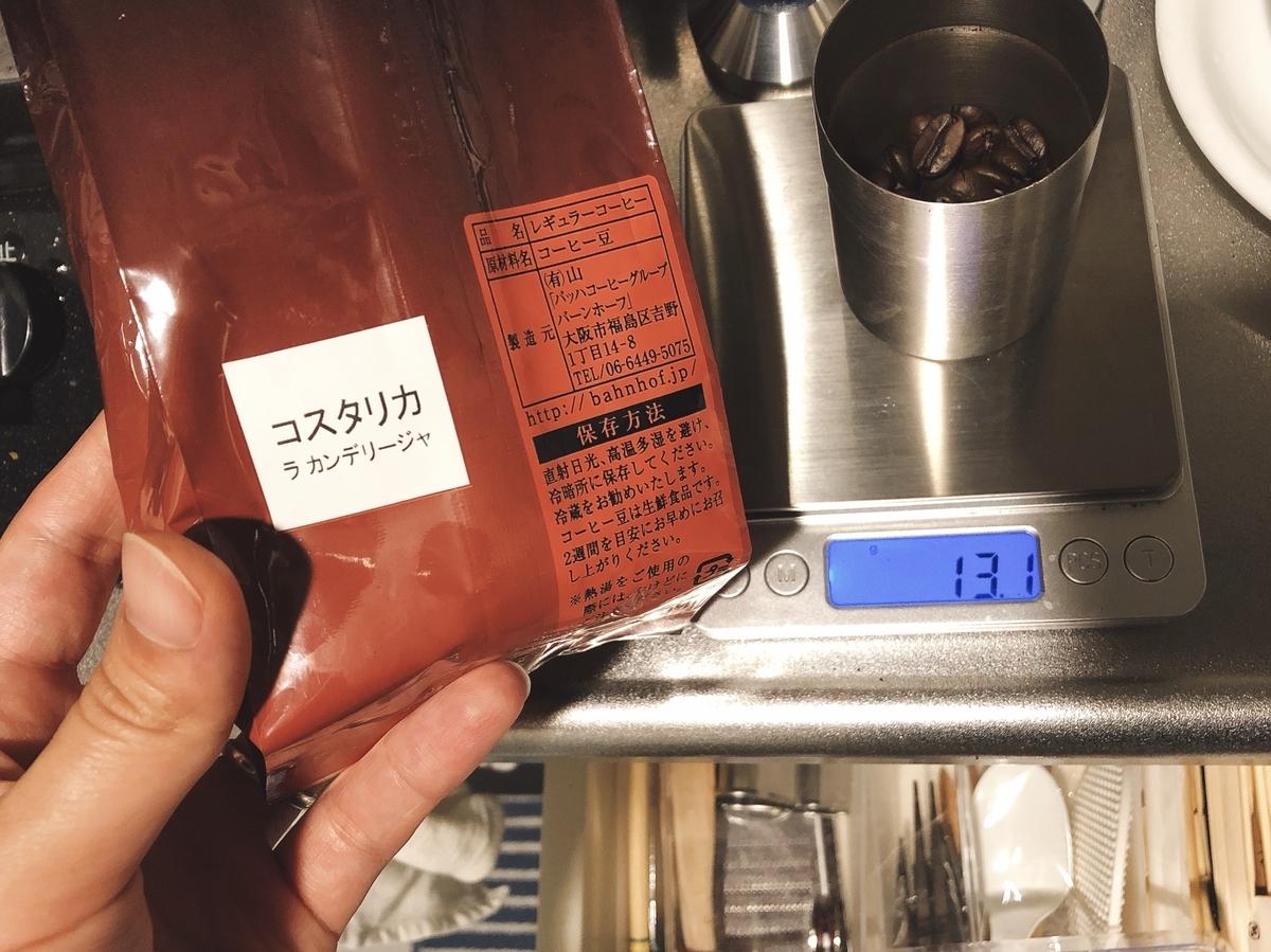 f:id:kazuki-iroiro:20200505104327j:plain