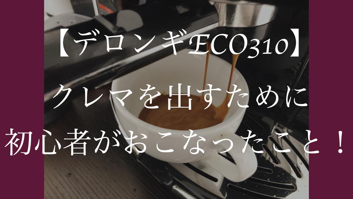 f:id:kazuki-iroiro:20200505115106j:plain