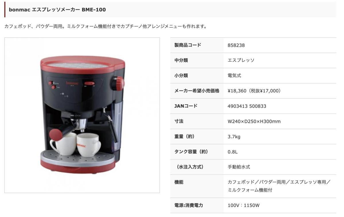 f:id:kazuki-iroiro:20200505154052p:plain