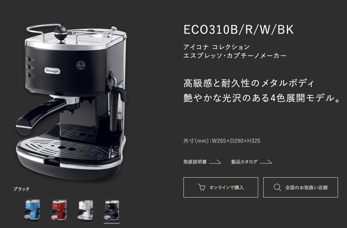 f:id:kazuki-iroiro:20200505154641p:plain