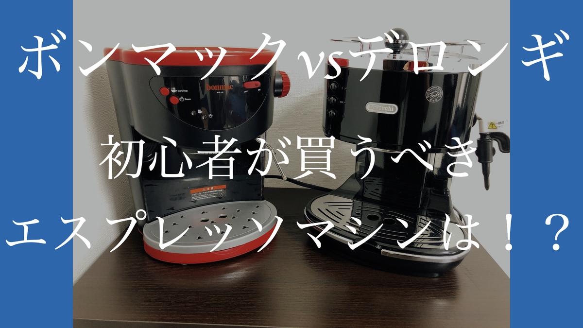 f:id:kazuki-iroiro:20200505170103j:plain