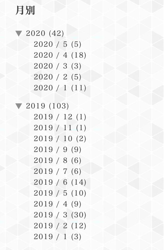 f:id:kazuki-iroiro:20200506122325p:plain
