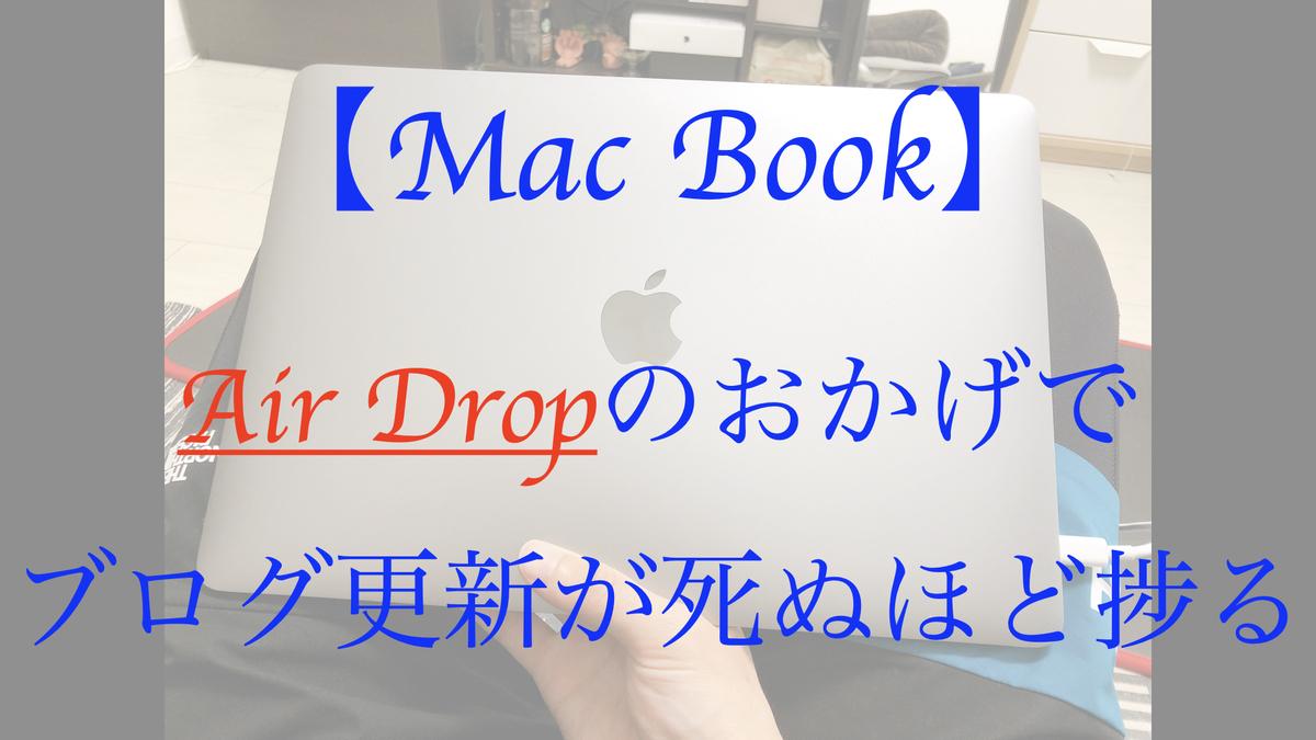 f:id:kazuki-iroiro:20200506130843j:plain