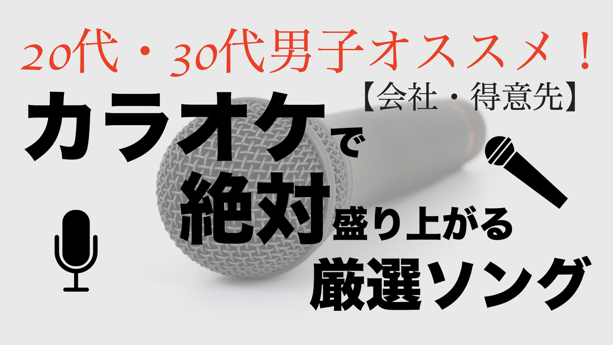 f:id:kazuki-iroiro:20200508133103j:plain