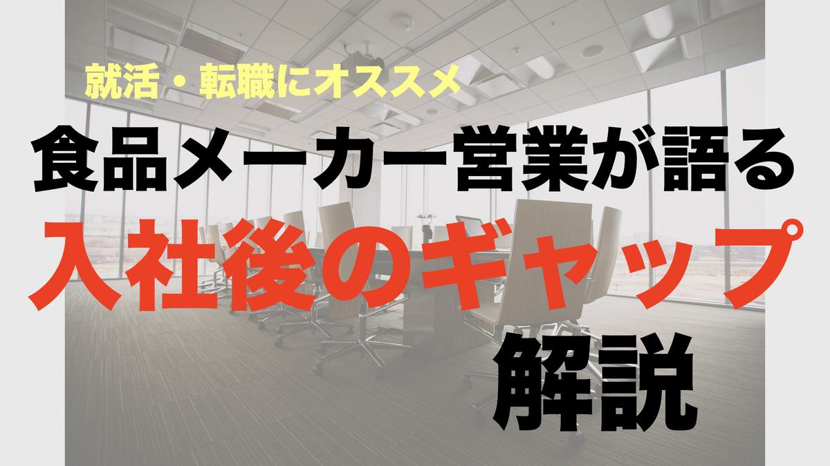 f:id:kazuki-iroiro:20200510161438j:plain
