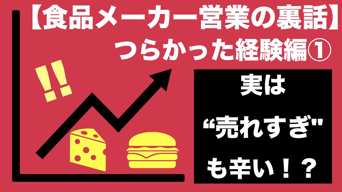 f:id:kazuki-iroiro:20200516221514j:plain