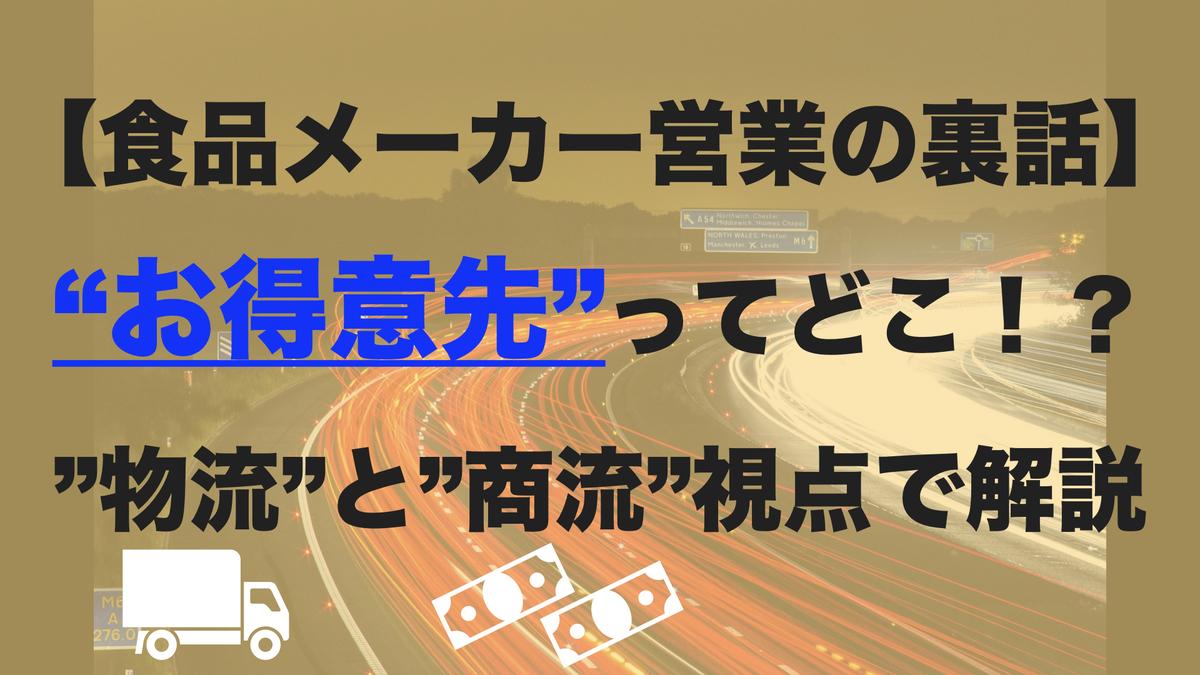 f:id:kazuki-iroiro:20200518230405j:plain
