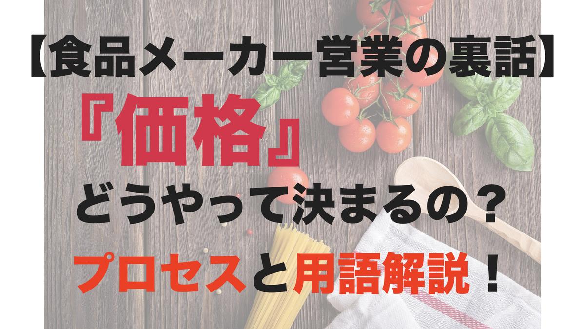 f:id:kazuki-iroiro:20200522121638j:plain