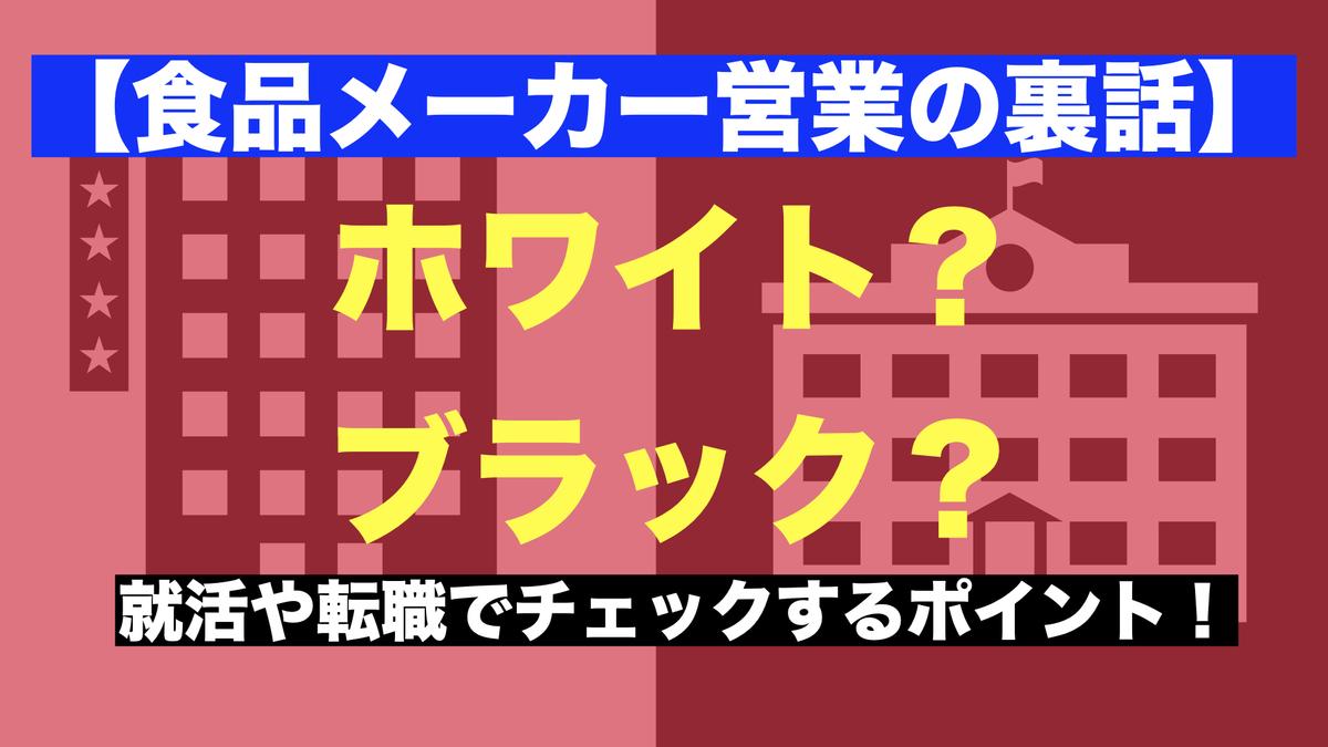 f:id:kazuki-iroiro:20200523200644j:plain