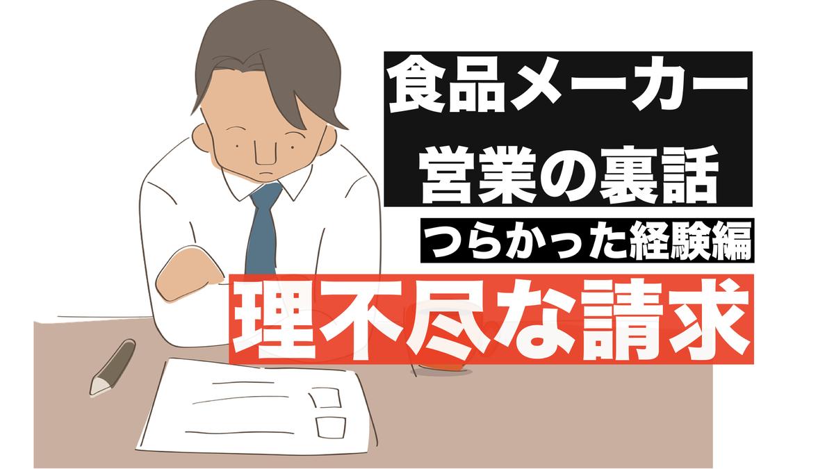 f:id:kazuki-iroiro:20200524140353j:plain