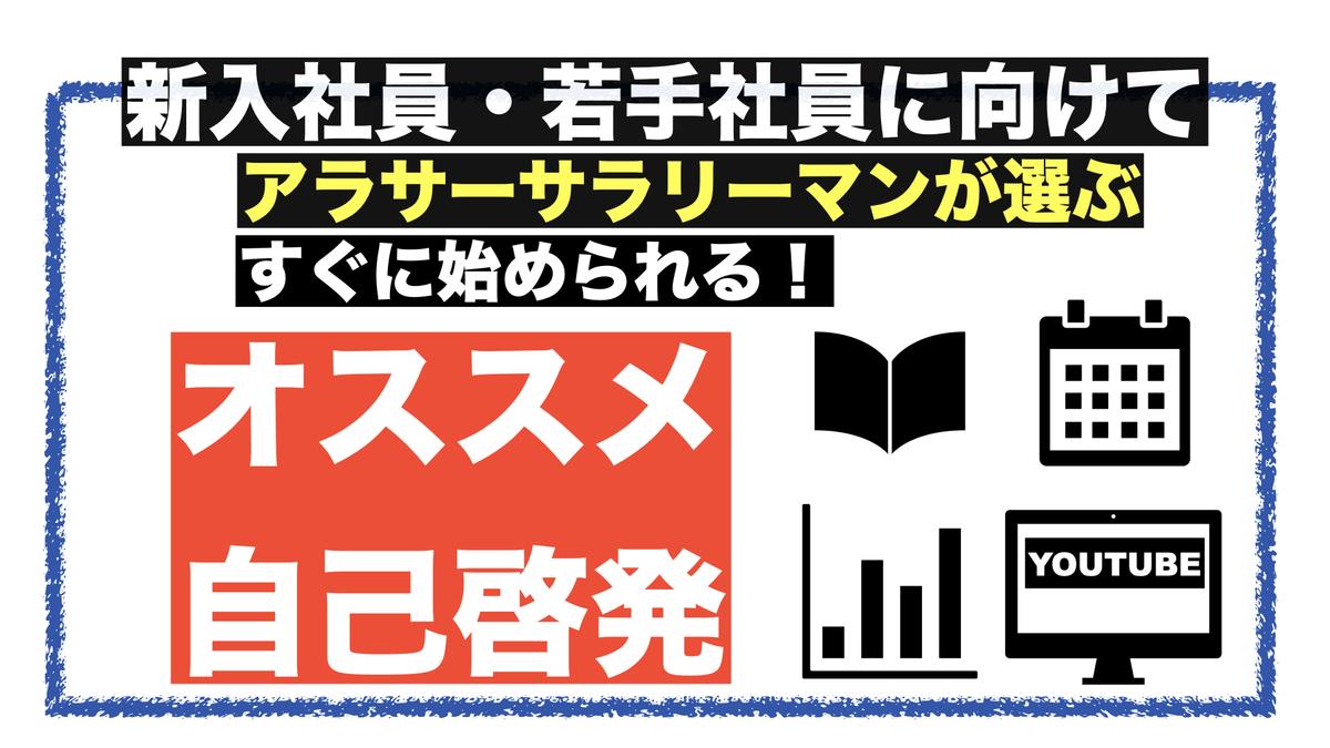 f:id:kazuki-iroiro:20200525125400j:plain