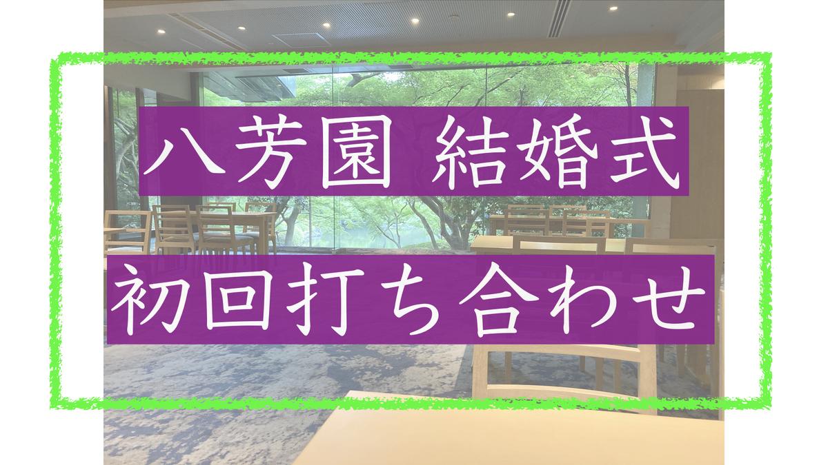 f:id:kazuki-iroiro:20200614231310j:plain