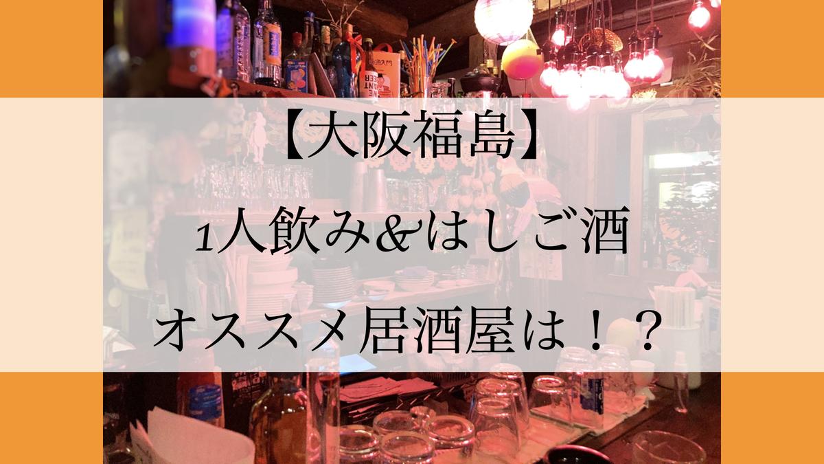 f:id:kazuki-iroiro:20200801234632j:plain