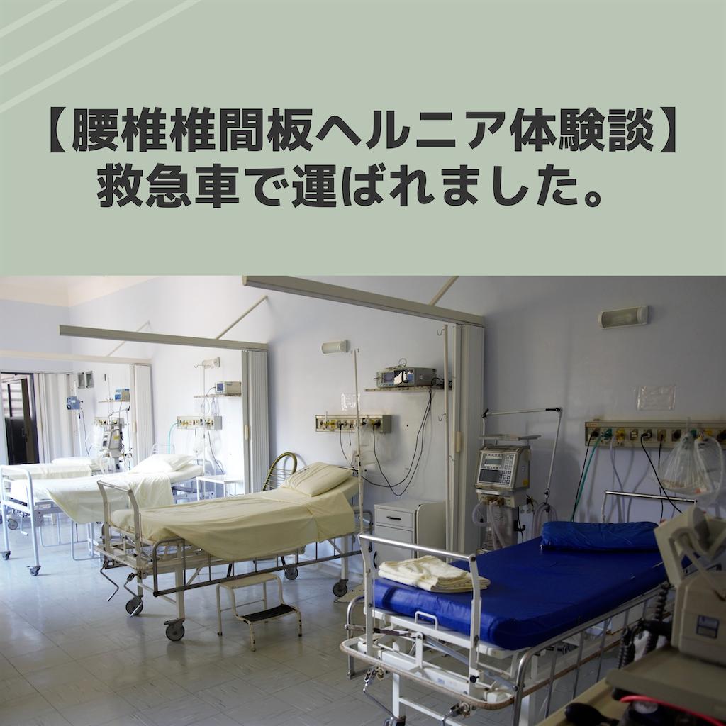 f:id:kazuki-iroiro:20201004120131p:plain