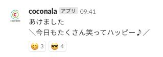 f:id:kazuki-takayama:20180828213031p:plain