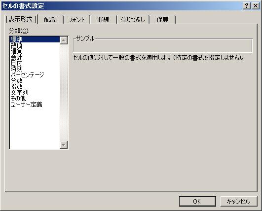 f:id:kazuki-yamamoto-mc:20180603174622p:plain