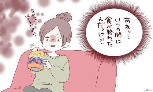 f:id:kazuki0421:20210304214351j:image
