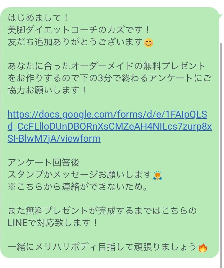 f:id:kazuki0421:20210304214603j:image