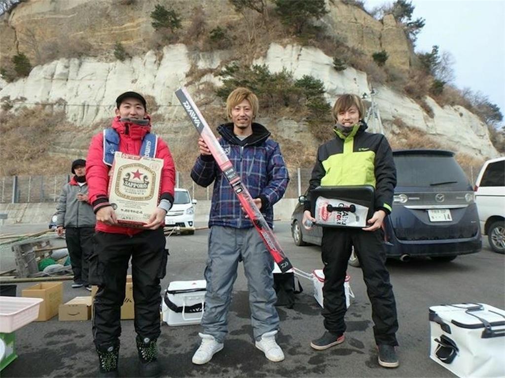 f:id:kazuki0430:20170103172058j:image