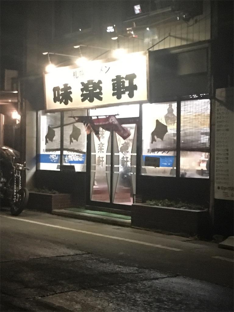 f:id:kazuki0430:20170125204315j:image
