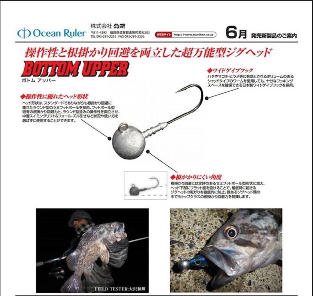 f:id:kazuki0430:20170609195328j:image