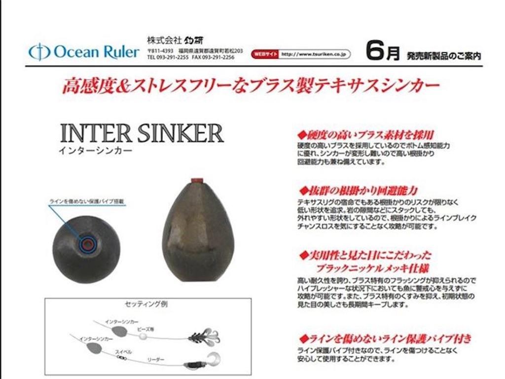 f:id:kazuki0430:20170609195353j:image