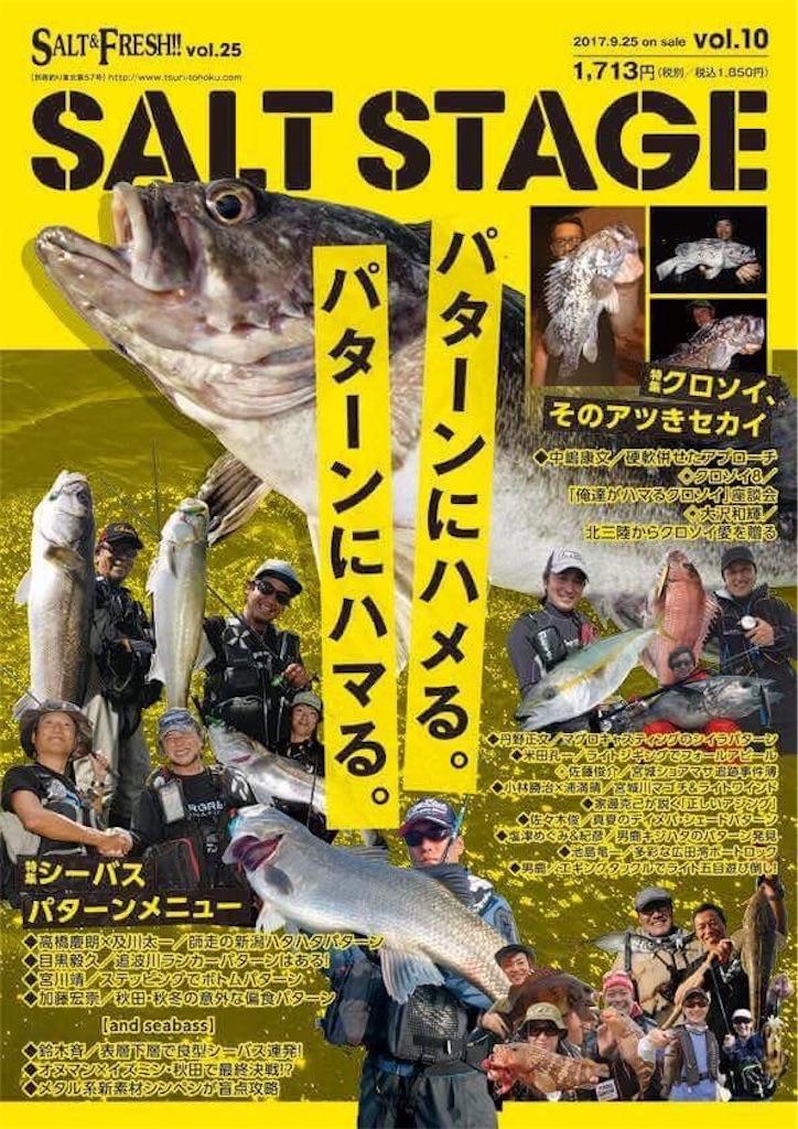 f:id:kazuki0430:20170922222606j:image