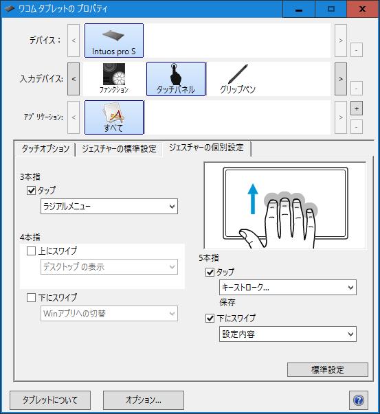 f:id:kazuki09:20160730024015p:plain