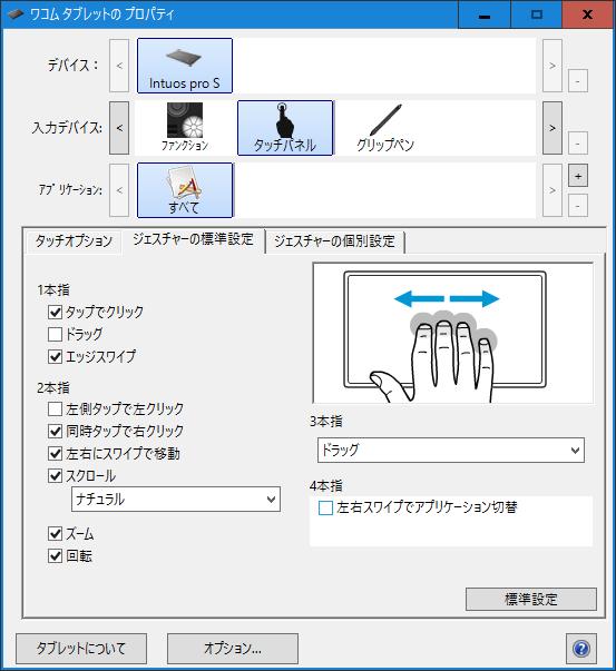 f:id:kazuki09:20160730024020p:plain